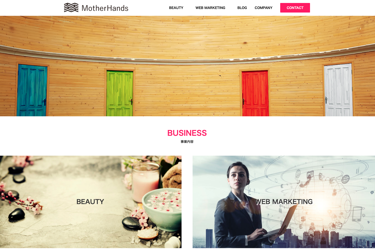 広島 広告代理店(WEBマーケティング) マザーハンズ