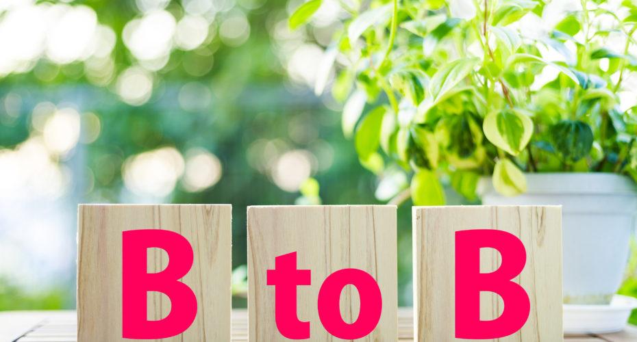 BtoB WEBマーケティング